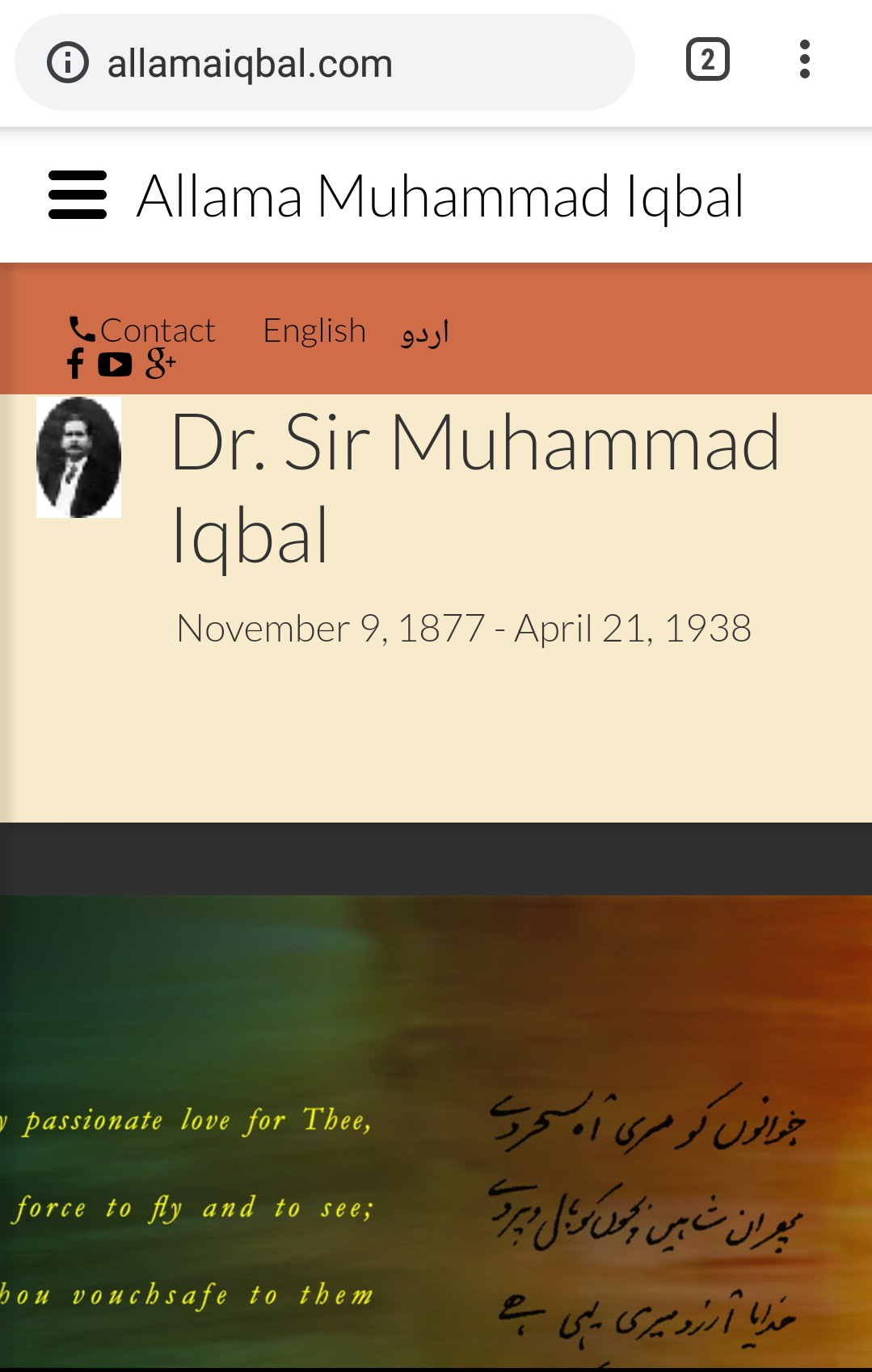 Iqbal Cyber Library | Home