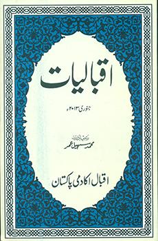 Iqbaliyat: January to March, 2013