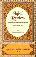 Iqbal Review: April October 2012
