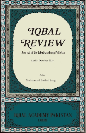 Iqbal Review: April October 2018