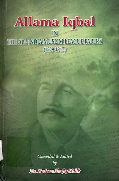 Iqbal Cyber Library | Home